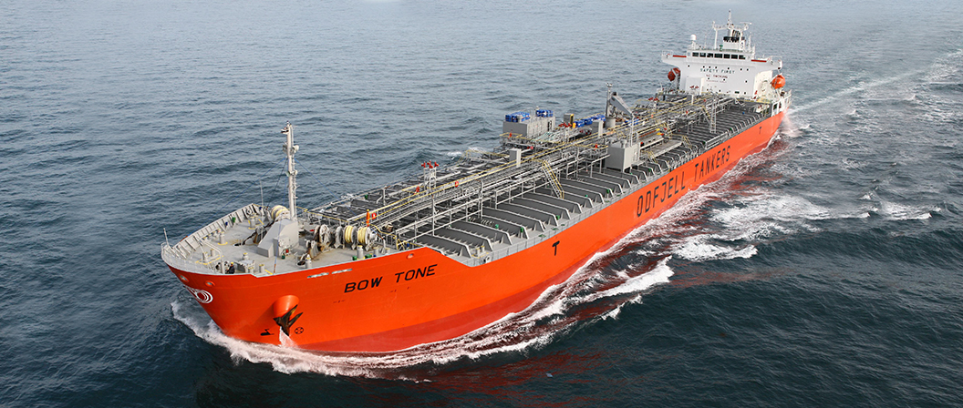 CHEMICAL TANKER イメージ02